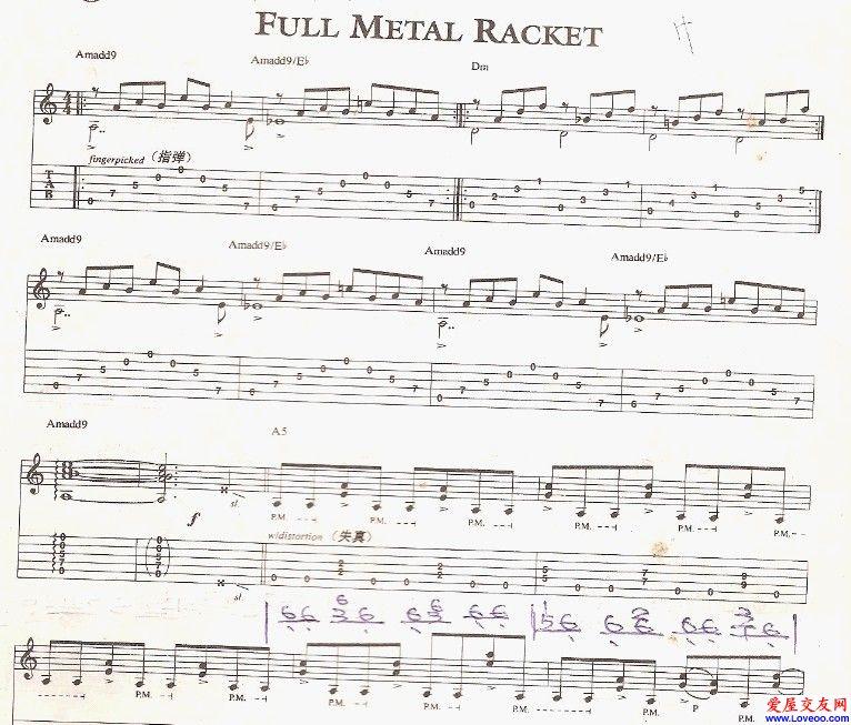 余晓维电吉他摇滚版《卡农》《五彩云霞》刘传版《full metal racket