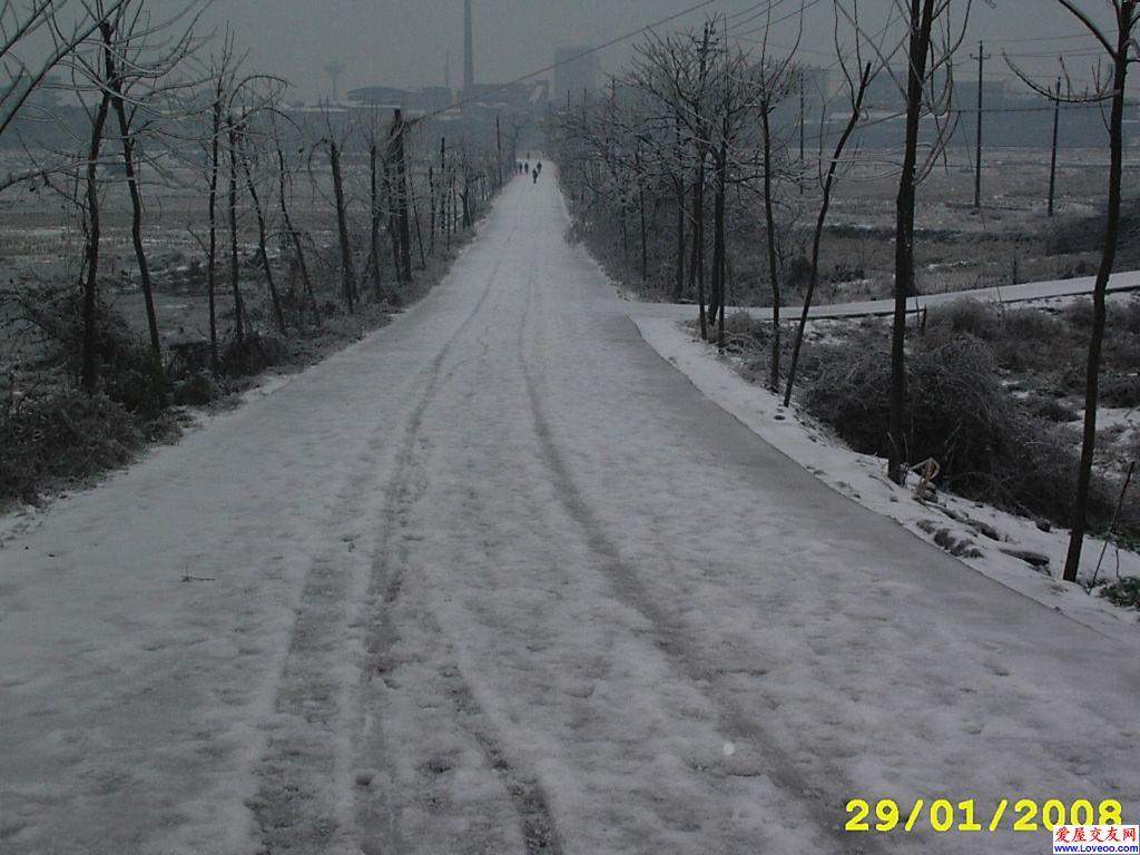 y1h2b3xy 大雪封路!