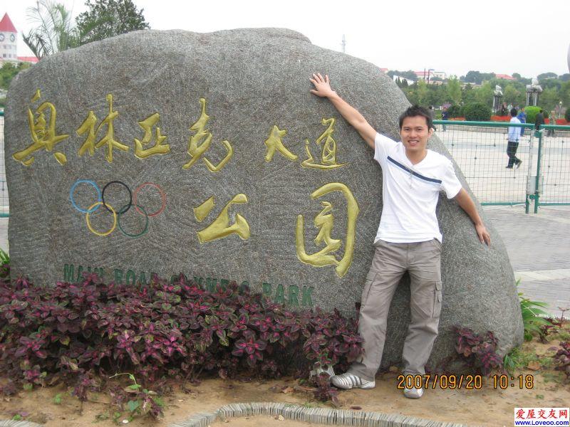 mankingboy 奥林匹克公园