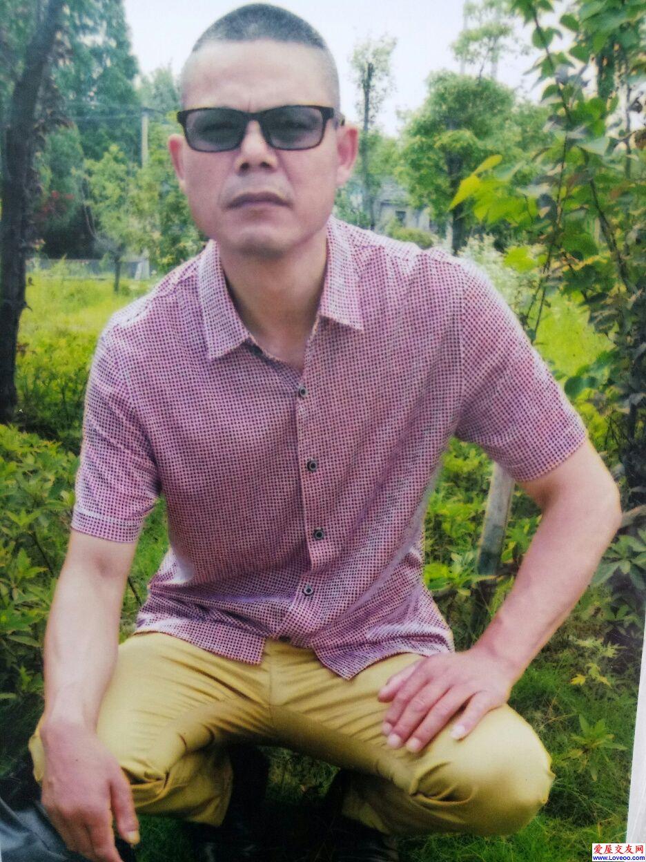 MENGxian