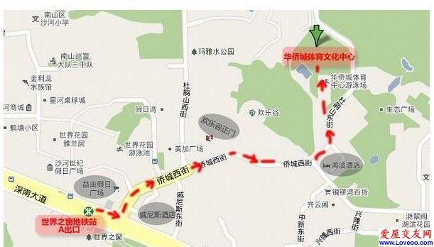 华侨城体育文化中心羽毛球馆