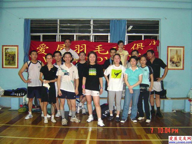 华侨城羽毛球亚狮龙羽毛球馆活动