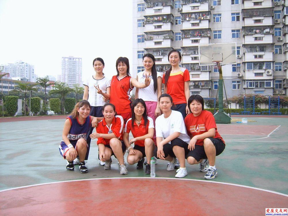 爱屋篮球队