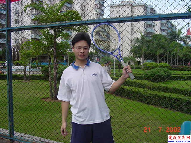 福田网球俱乐部