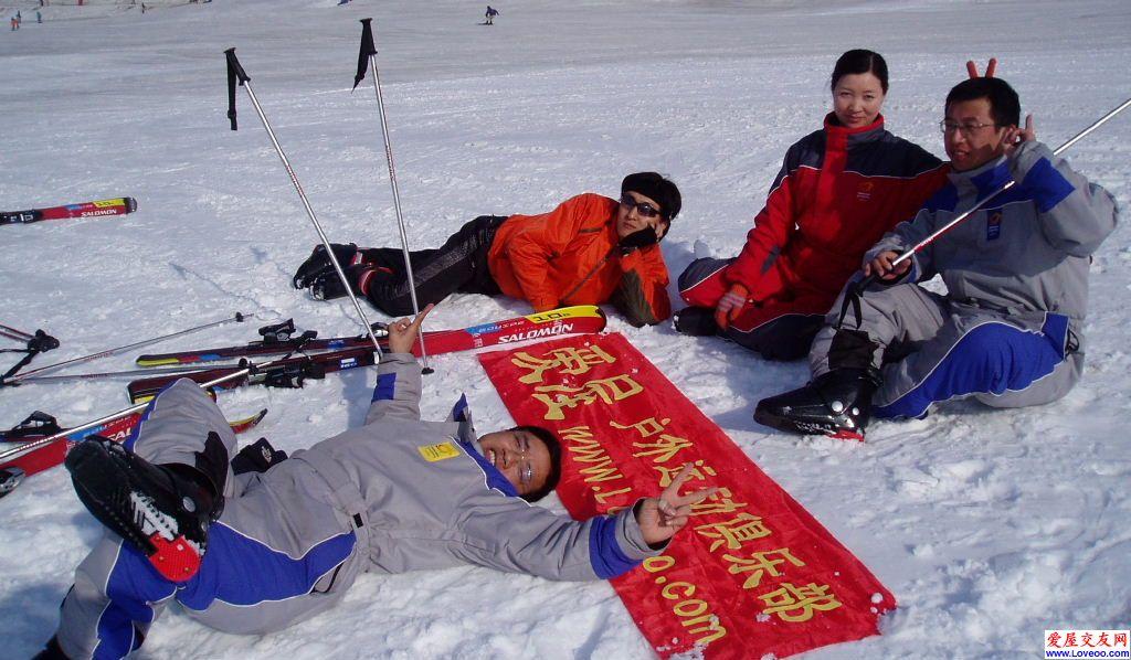 京东大溶洞探秘、疯狂滑雪两天活动