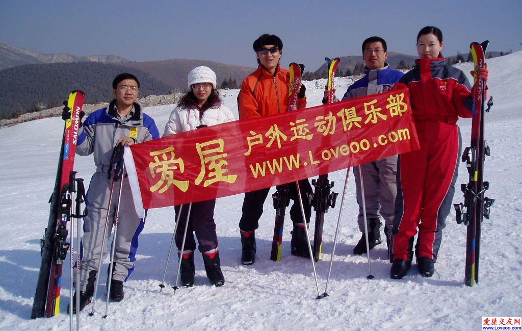 京东大溶洞探秘疯狂滑雪两天活动