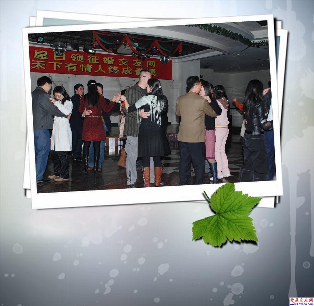 14/2/2008情人节之夜