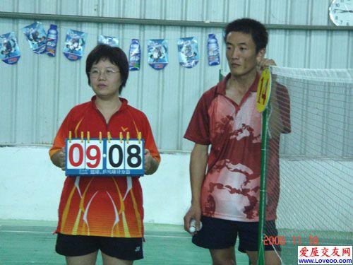 裁判:阿撒、旺旺5253