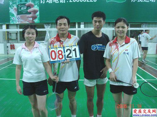 杨梅队比赛照片