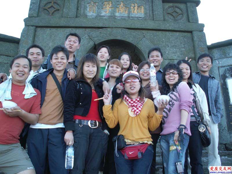 2006年11月4日到龙山