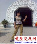 点击察看luxiaoyan_o基本资料