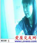 展望20081230