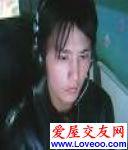 点击察看wan13139_o基本资料