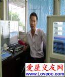 点击察看lijiaqiang基本资料