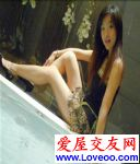 点击察看limeixin_o基本资料