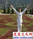 点击察看520huang基本资料