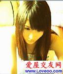 点击察看yinxizhen_o基本资料