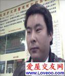 点击察看sngyitxu_o基本资料