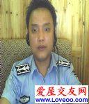 liwei130
