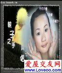 点击察看zhanhuan_o基本资料