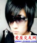 yinhediao