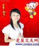 yang_725照片