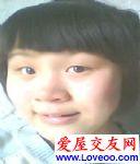 点击察看wenxin1995基本资料