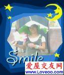天亮*微微笑
