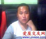 点击察看love2008基本资料