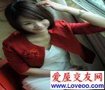 shyuan