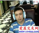 fangchuang
