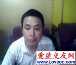 wanghua