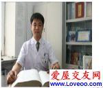 粤-内儿科-吴158详细资料