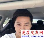chuanshuo