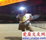 深圳天天网球俱乐部
