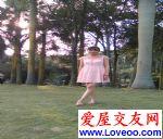 yingshui