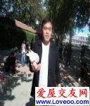 点击察看zhengd_o基本资料