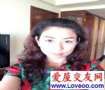 lover-mei