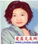 Yuki-gao