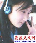 点击察看xiehui1987_o基本资料