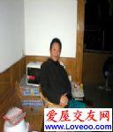 jingmintao