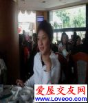 点击察看xianggyj_o基本资料