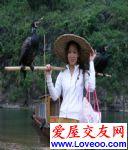 点击察看桂林山水基本资料