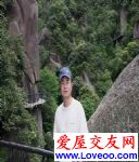 dengyi