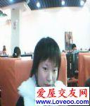 mingyu_198_o