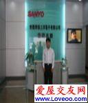 点击察看yunfan0363_o基本资料