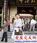 jitianxia