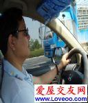 点击察看zhan_dyou基本资料