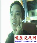 点击察看QQCHEN_o基本资料