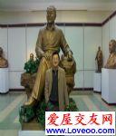 点击察看wzhaoming_o基本资料